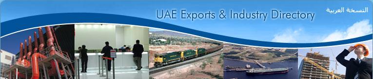 UAE EXPORT & INDUSTRY DIRECTORY